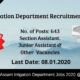 Assam Irrigation Department Recruitment 2019-2020