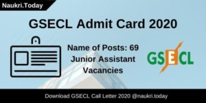 GSECL Admit Card 2020