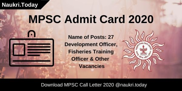 MPSC Admit Card 2020
