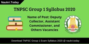 TNPSC Group 1 Syllabus