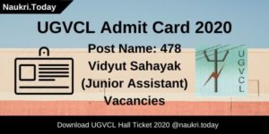 UGVCL Admit Card